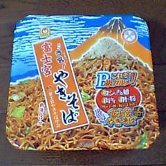 マルちゃん 『富士宮やきそば』