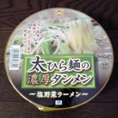 マルちゃん 『太ひら麺の濃厚タンメン 塩野菜ラーメン』