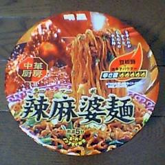 明星 『中華厨房 辣麻婆麺』