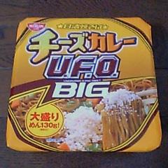 日清 『日清焼そばU.F.O. BIG チーズカレー』