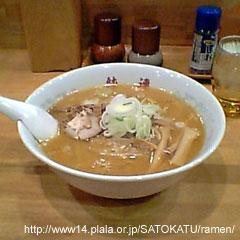 さっぽろ 純連 仙台店 『味噌ラーメン』