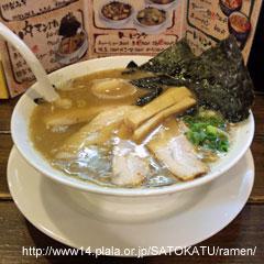 麺匠 大黒 笠神店 『魚だし丸大豆醤油 特製しょうゆ こってり 太麺』