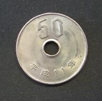 レア 五 玉 十 円 【最新】レア硬貨・プレミアコインの買取価格は?鑑定価値&査定相場