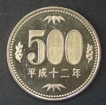 玉 500 レア 円